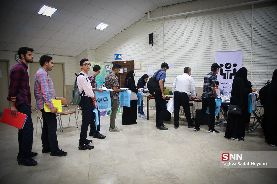 ثبت نام آزمون telp دانشگاه فردوسی از 28 مهر شروع می گردد