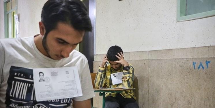فارس من، علت عدم انتشار سؤالات آزمون استخدامی