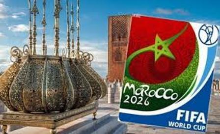 مغرب نامزد میزبانی جام جهانی 2026 شد