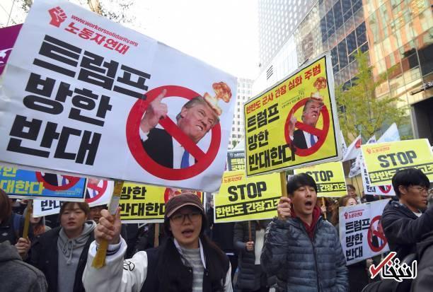 عکس، اعتراض مردم کره جنوبی به سفر ترامپ به کشورشان
