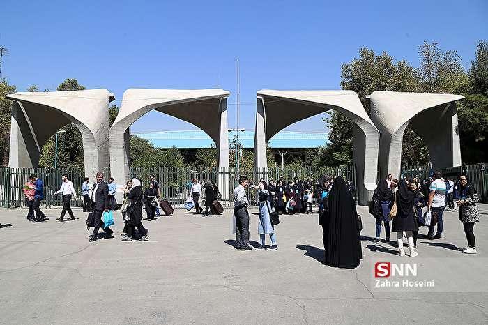 دانشگاه تهران نشست توسعه روابط تجاری ایران و ژاپن را 25 آذرماه برگزار می نماید