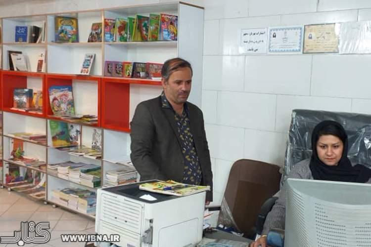 نگرانی زوج کتاب فروش برای ادامه فعالیت در بحران کرونا